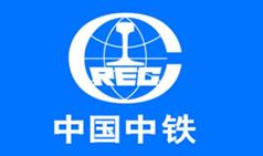 中国中铁股份