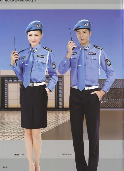 安保制服衬衫