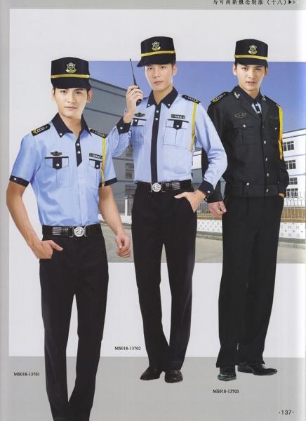 春夏季节保安制服设计