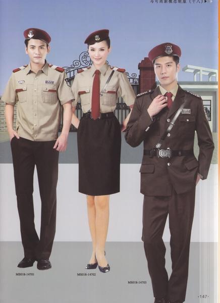 女安保人员制服