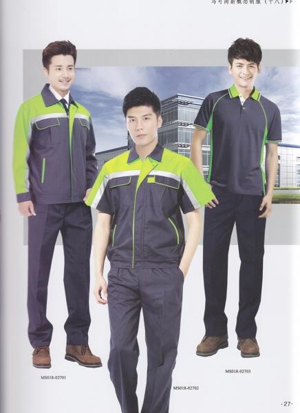 荧光绿配色工作服
