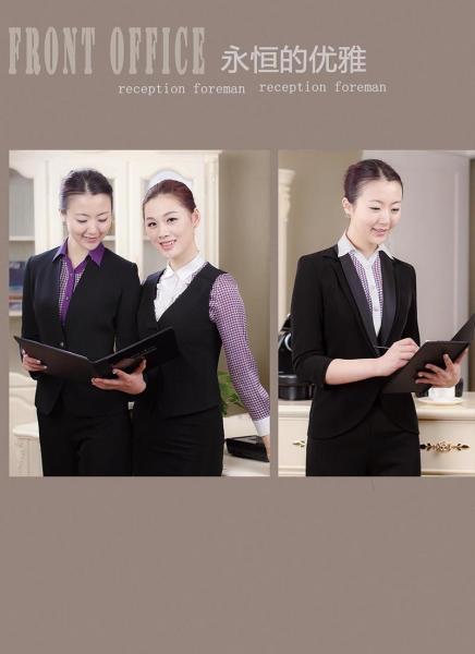 餐饮酒店系列制服